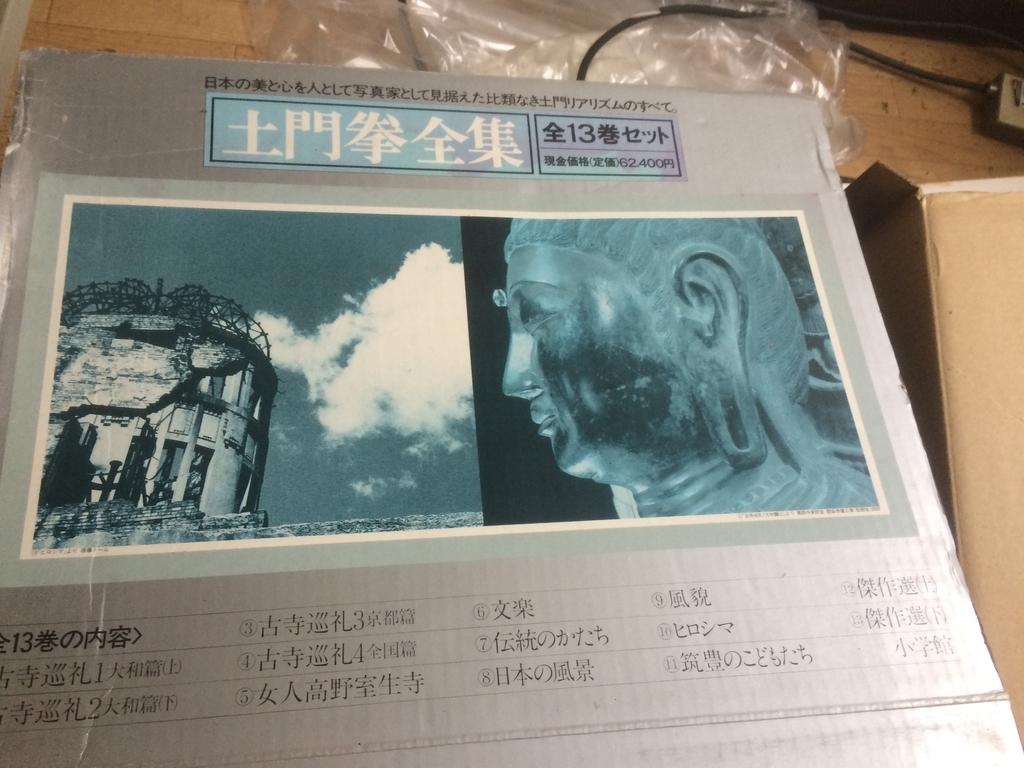 f:id:tainosashimi:20190110195405j:plain