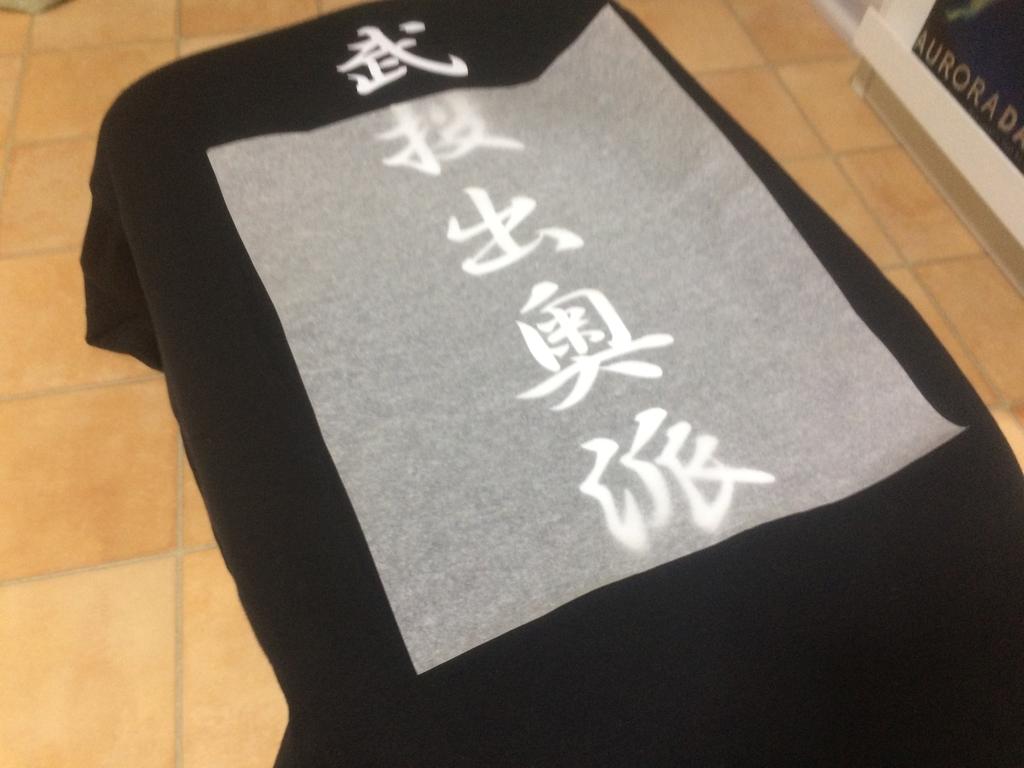 f:id:tainosashimi:20190303202605j:plain