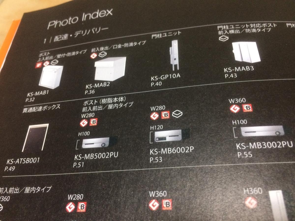 f:id:tainosashimi:20190320195204j:plain
