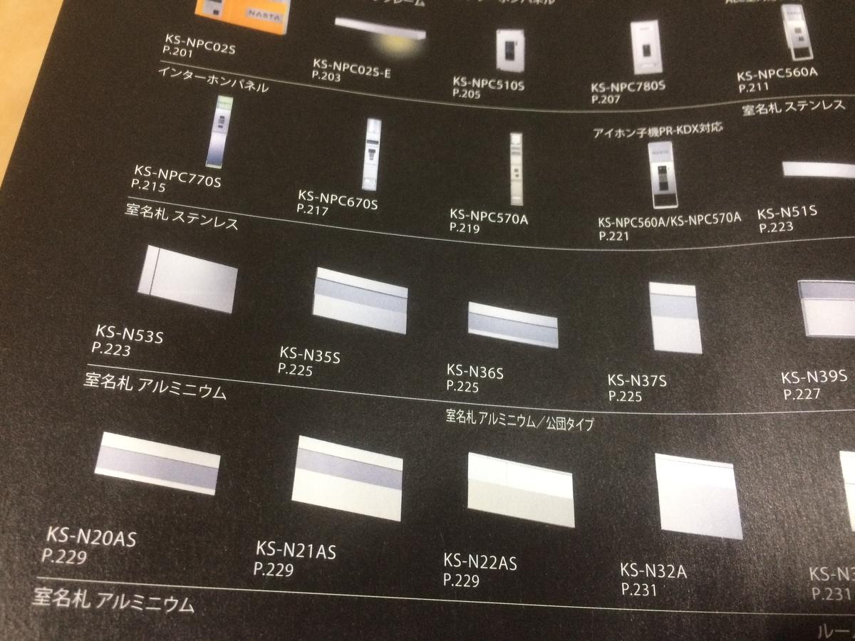 f:id:tainosashimi:20190320195207j:plain
