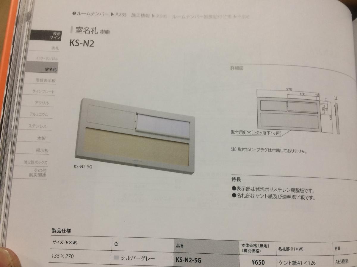 f:id:tainosashimi:20190321191849j:plain
