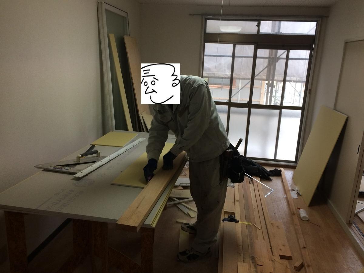 f:id:tainosashimi:20190404200659j:plain