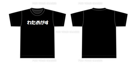 f:id:tainosashimi:20190426195220j:plain