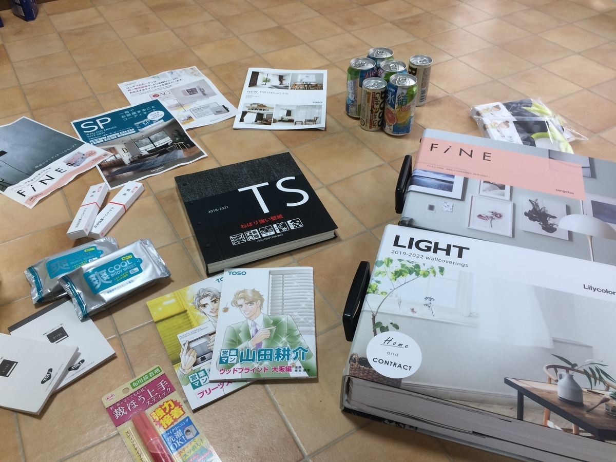 f:id:tainosashimi:20190607194435j:plain