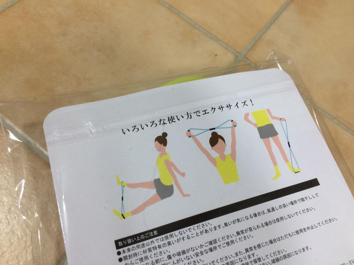 f:id:tainosashimi:20190607194812j:plain