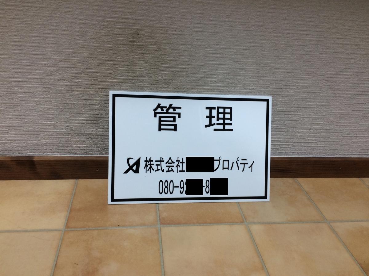 f:id:tainosashimi:20190611192413j:plain