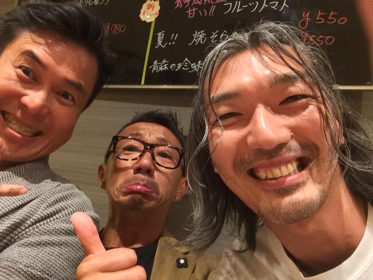 f:id:tainosashimi:20190623200603j:plain