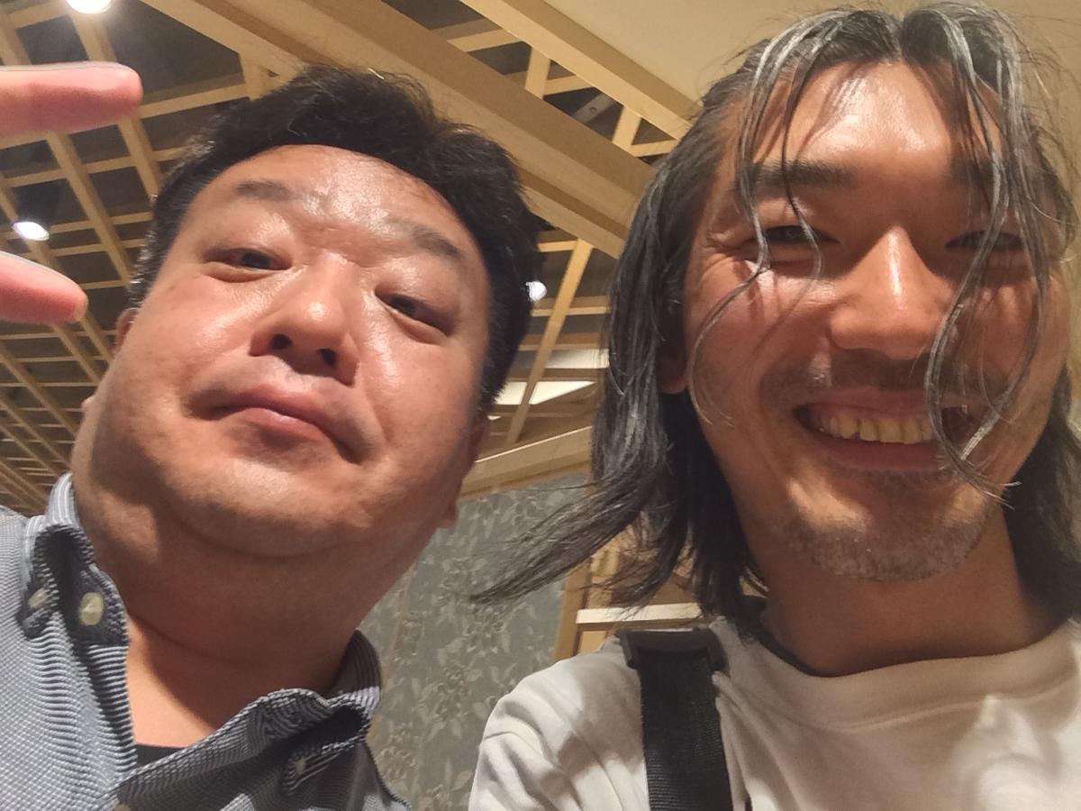 f:id:tainosashimi:20190623201056j:plain