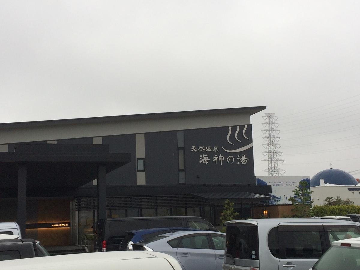 f:id:tainosashimi:20190719185031j:plain