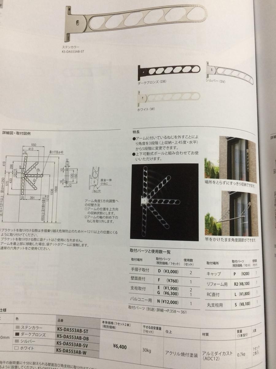 f:id:tainosashimi:20190805195717j:plain