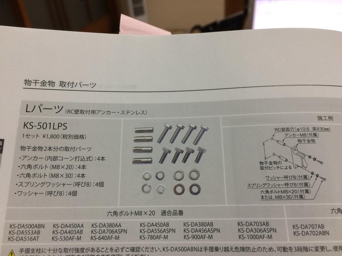 f:id:tainosashimi:20190805201611j:plain