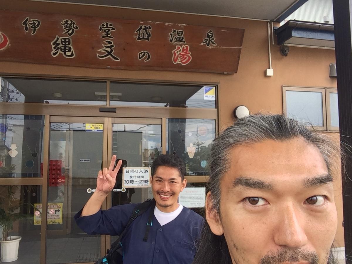f:id:tainosashimi:20190903200501j:plain