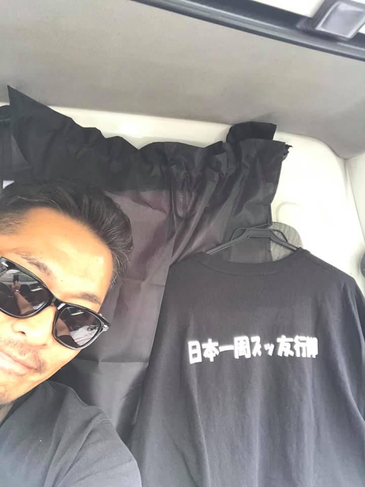 f:id:tainosashimi:20190903201239j:plain