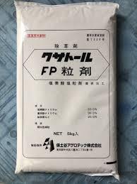 f:id:tainosashimi:20190917194534j:plain