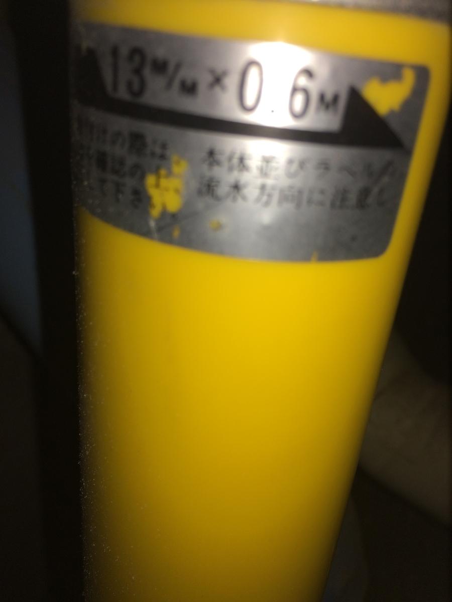 f:id:tainosashimi:20191002192316j:plain