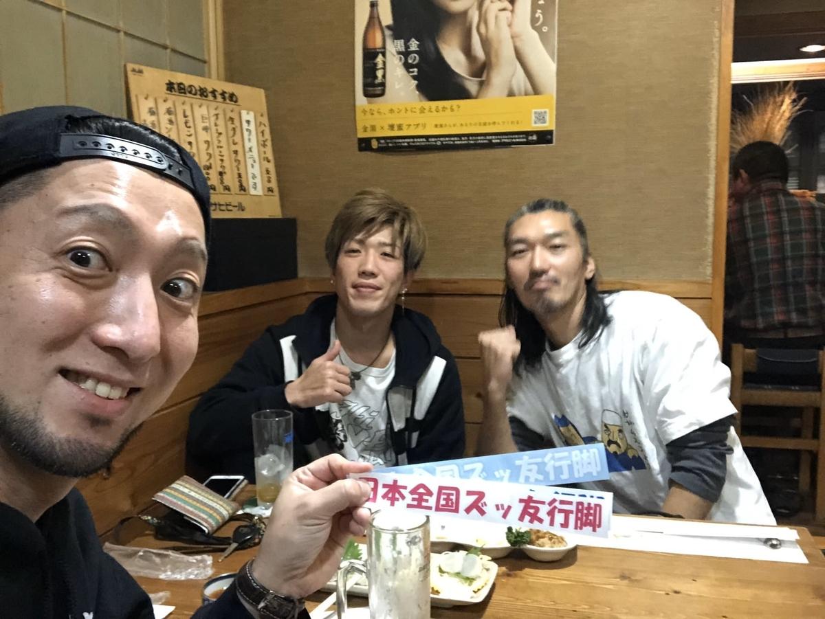 f:id:tainosashimi:20191204191045j:plain