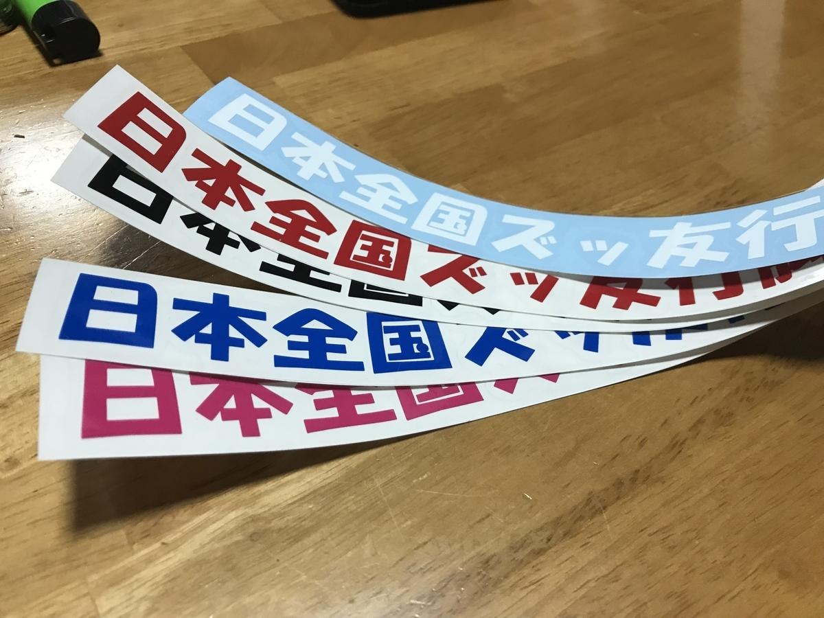 f:id:tainosashimi:20191204191103j:plain
