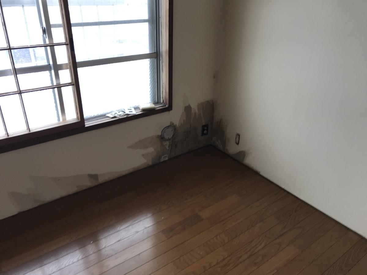 f:id:tainosashimi:20191204201216j:plain