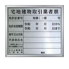 f:id:tainosashimi:20191207195714j:plain