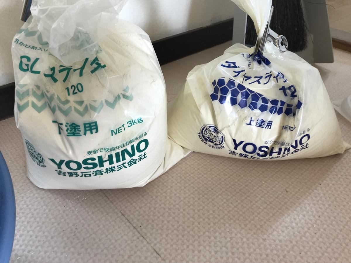 f:id:tainosashimi:20191216202013j:plain