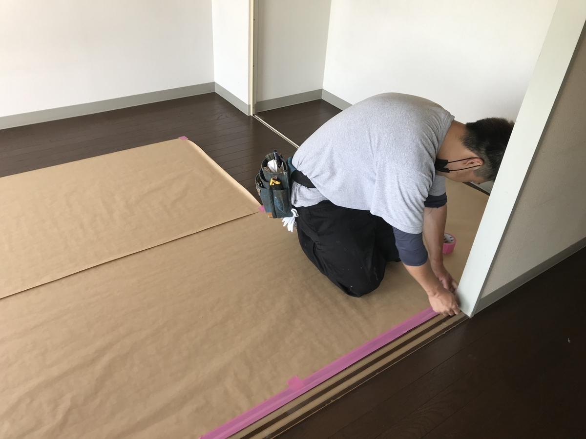 f:id:tainosashimi:20200623200810j:plain