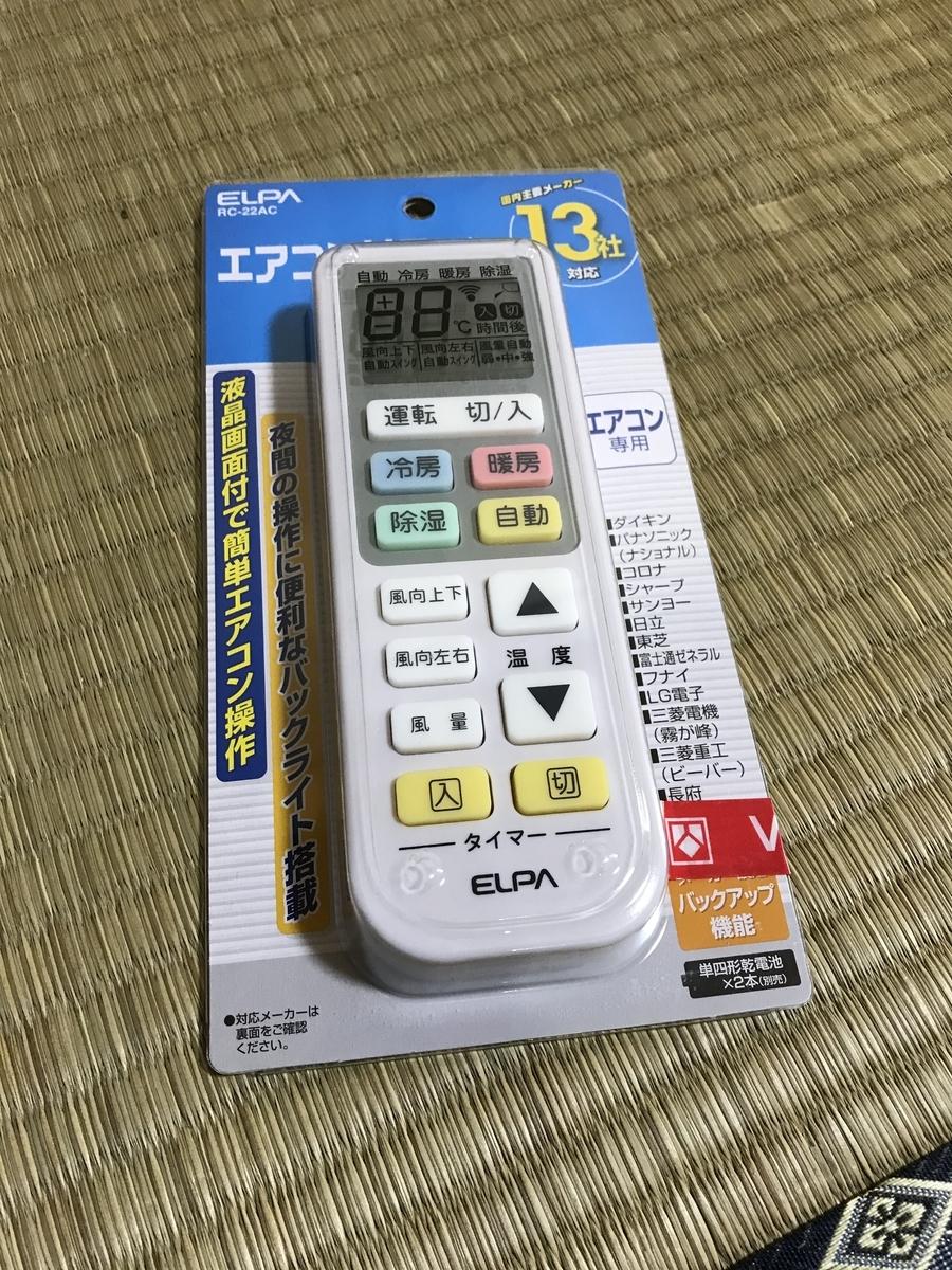 f:id:tainosashimi:20200703195411j:plain