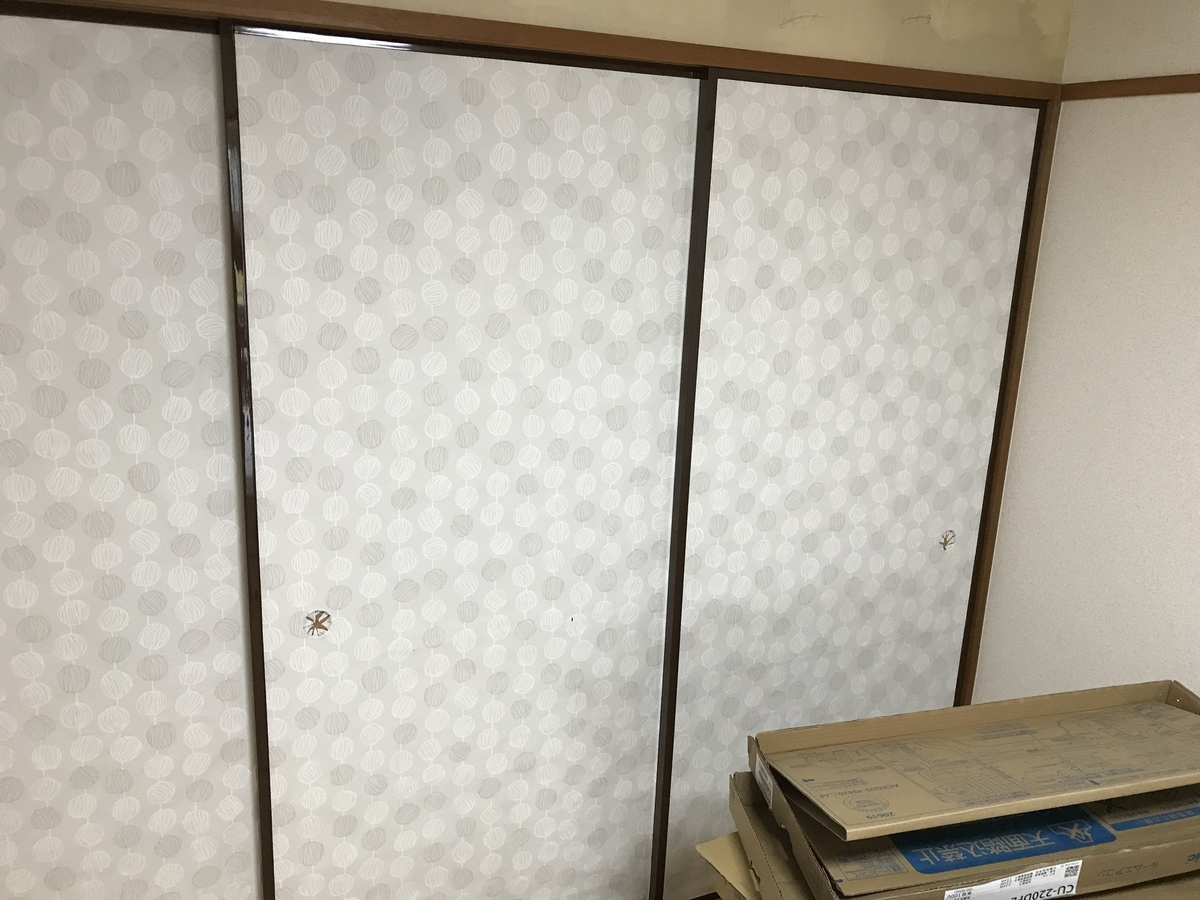 f:id:tainosashimi:20200812211226j:plain