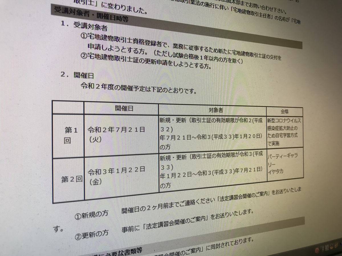 f:id:tainosashimi:20200817193804j:plain