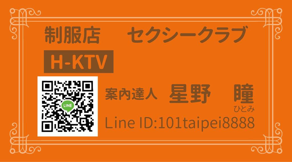 f:id:taipei141:20190108211406j:plain