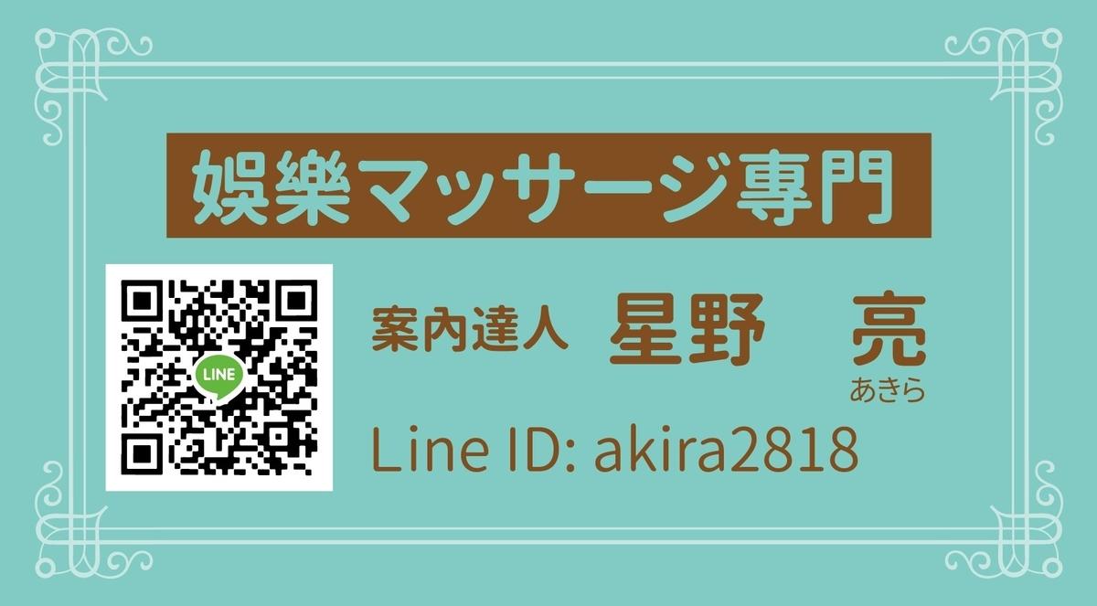 f:id:taipei141:20190825192858j:plain