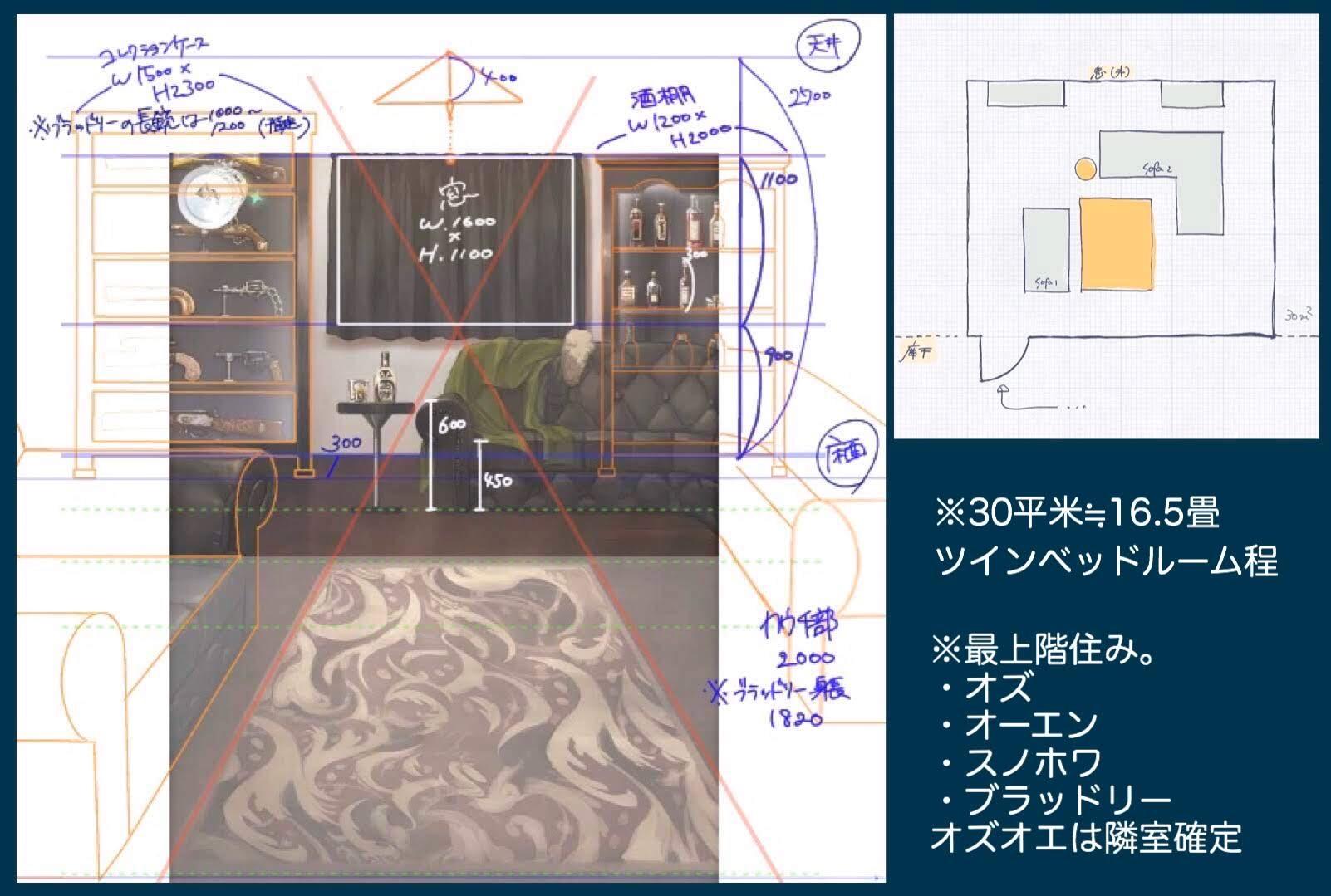 f:id:taira005:20200523234112j:image