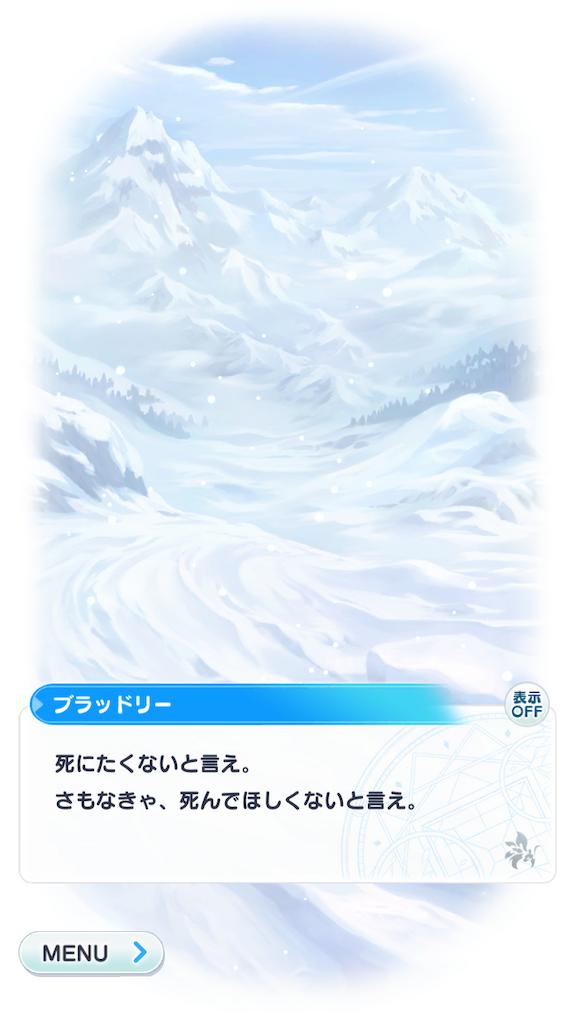 f:id:taira005:20210207195453p:plain