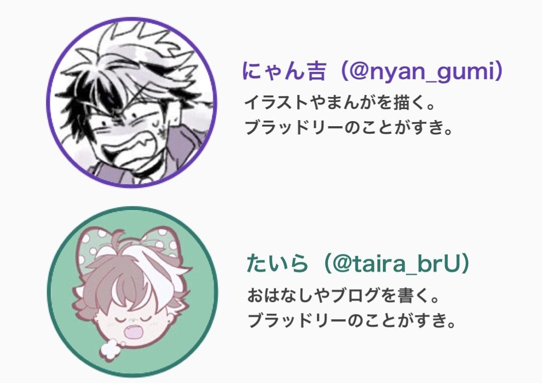 f:id:taira005:20210723154759j:plain