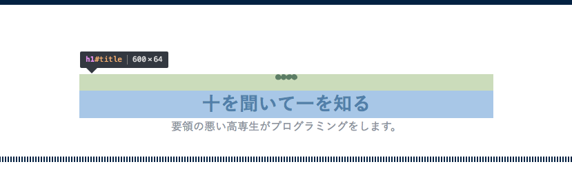 f:id:taira1999120:20170226232454p:plain