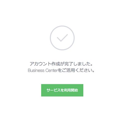f:id:taira1999120:20170228001622p:plain