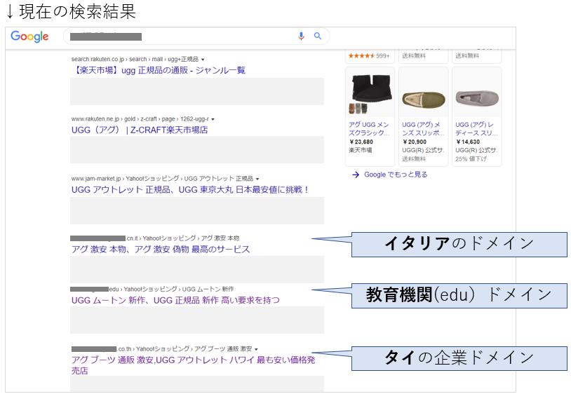 f:id:tairadaishiro:20200127153638p:plain