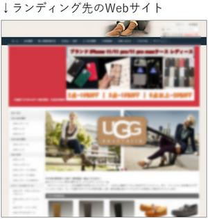 f:id:tairadaishiro:20200127213853p:plain