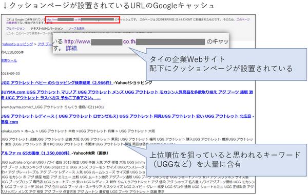 f:id:tairadaishiro:20200127214138p:plain