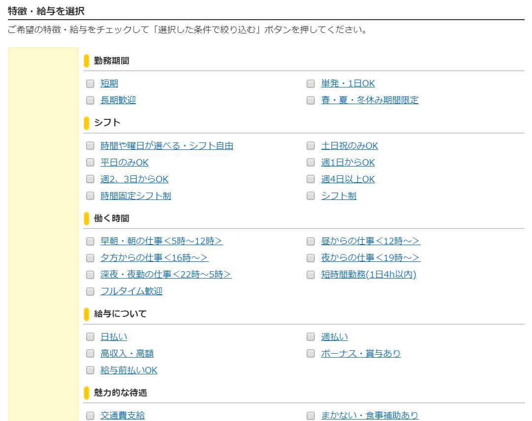 f:id:tairadaishiro:20200216222724p:plain