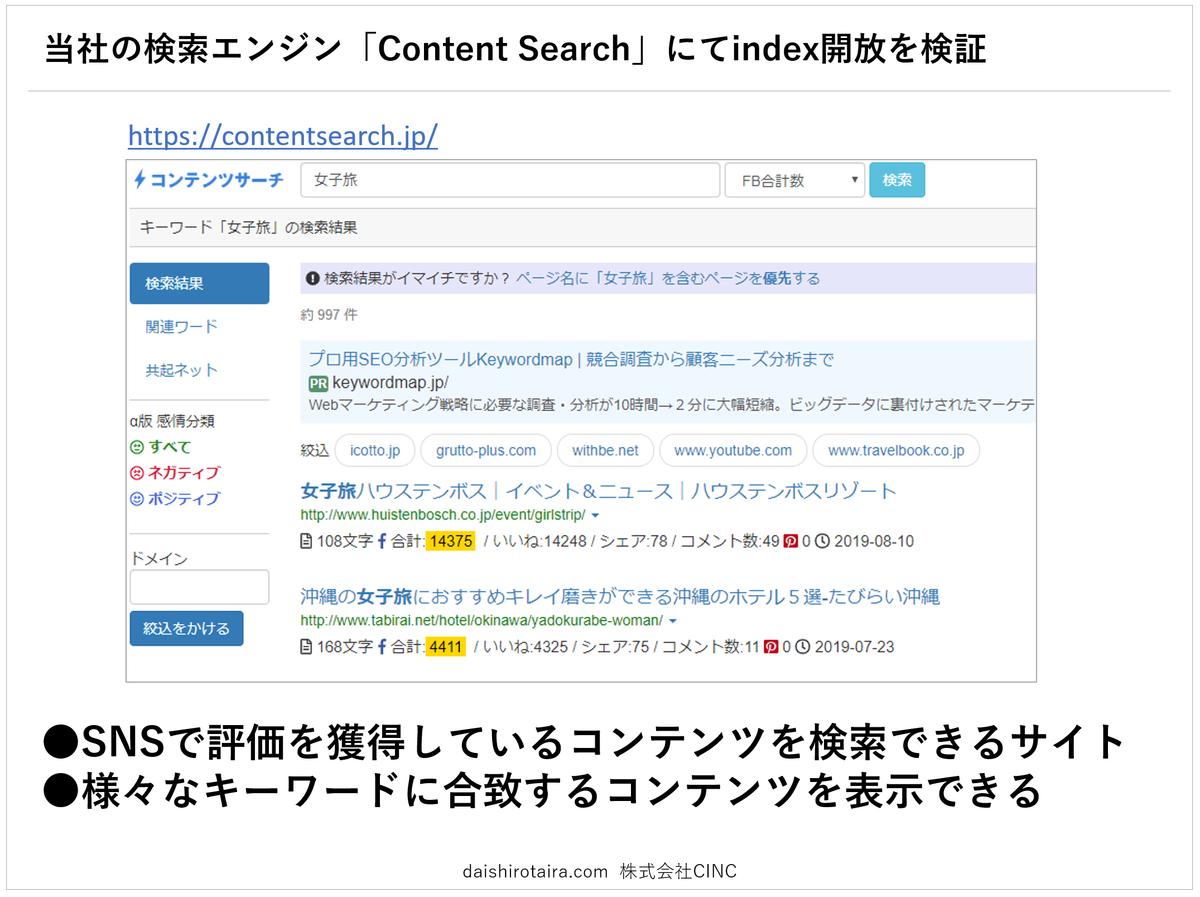 f:id:tairadaishiro:20200216225932p:plain