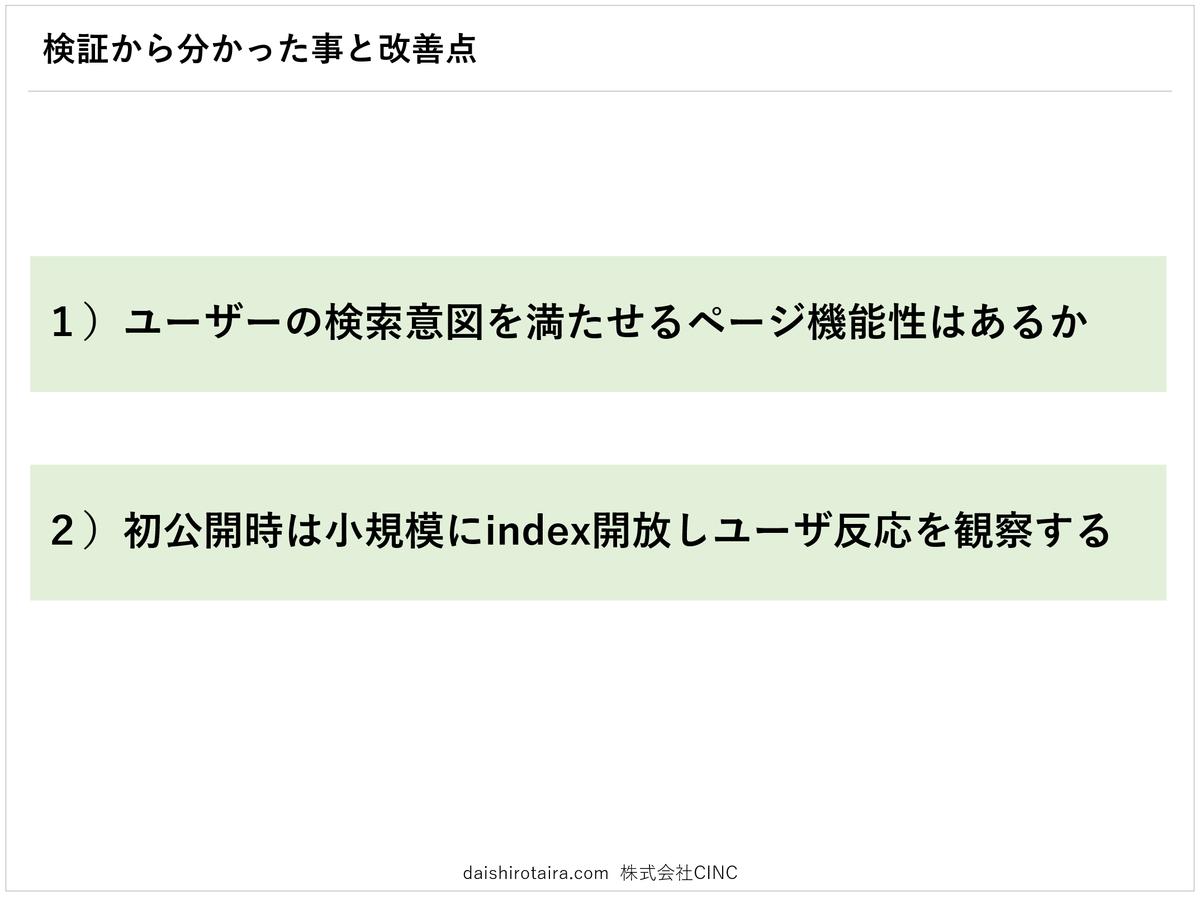 f:id:tairadaishiro:20200217100156p:plain