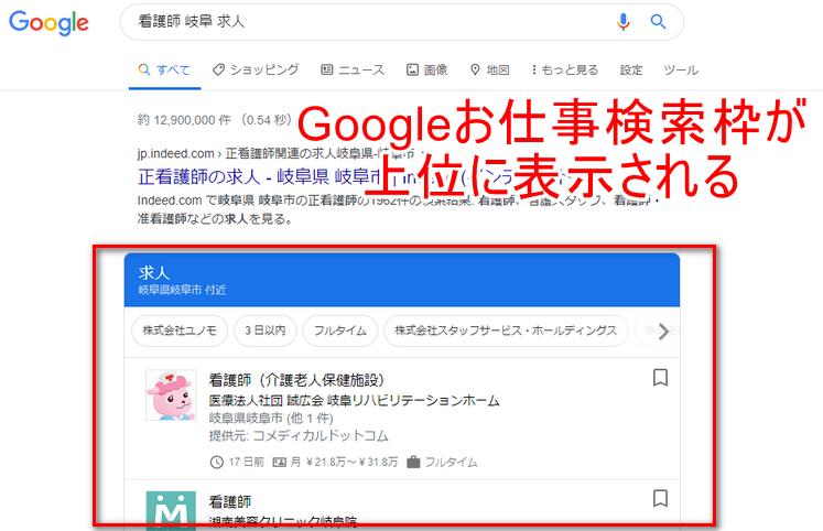 f:id:tairadaishiro:20200217123133p:plain