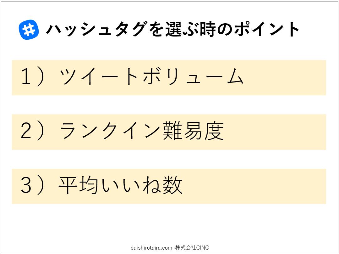f:id:tairadaishiro:20200315235736p:plain