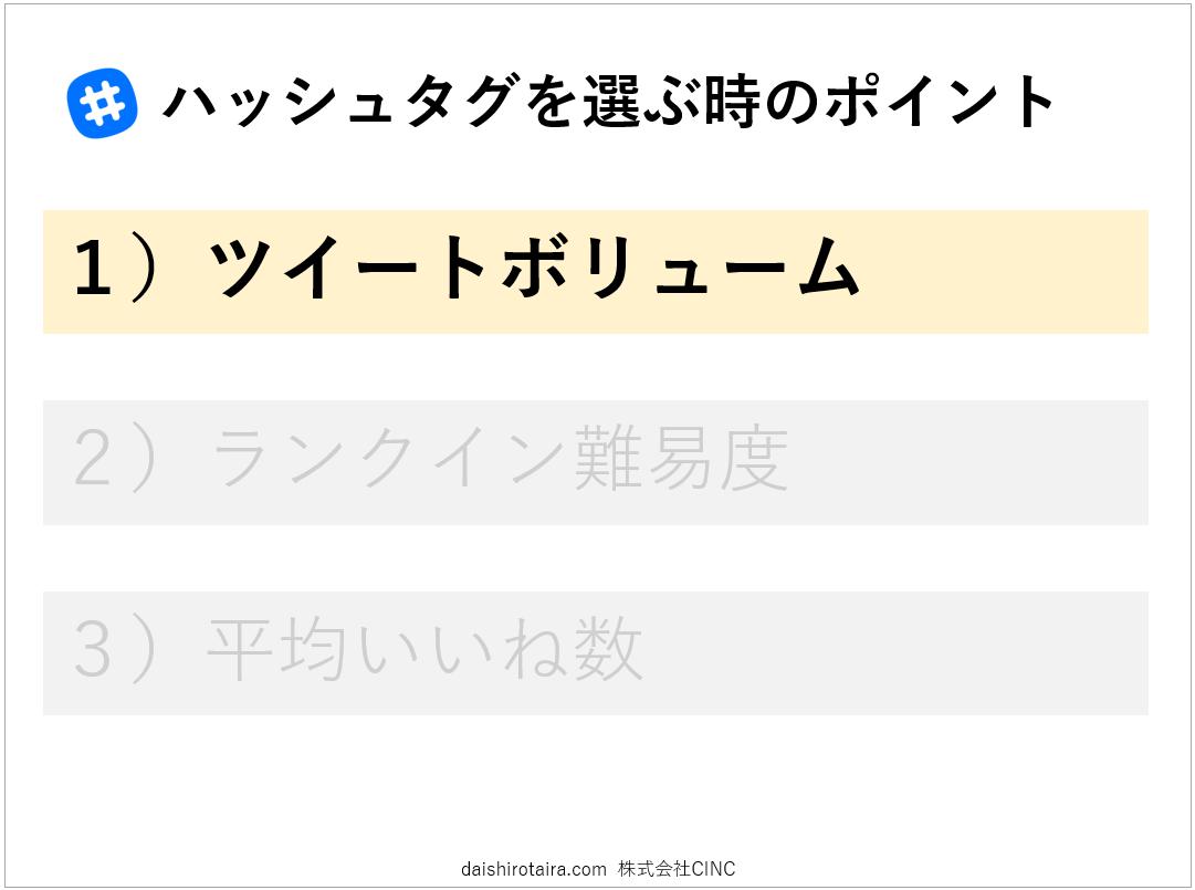 f:id:tairadaishiro:20200315235935p:plain