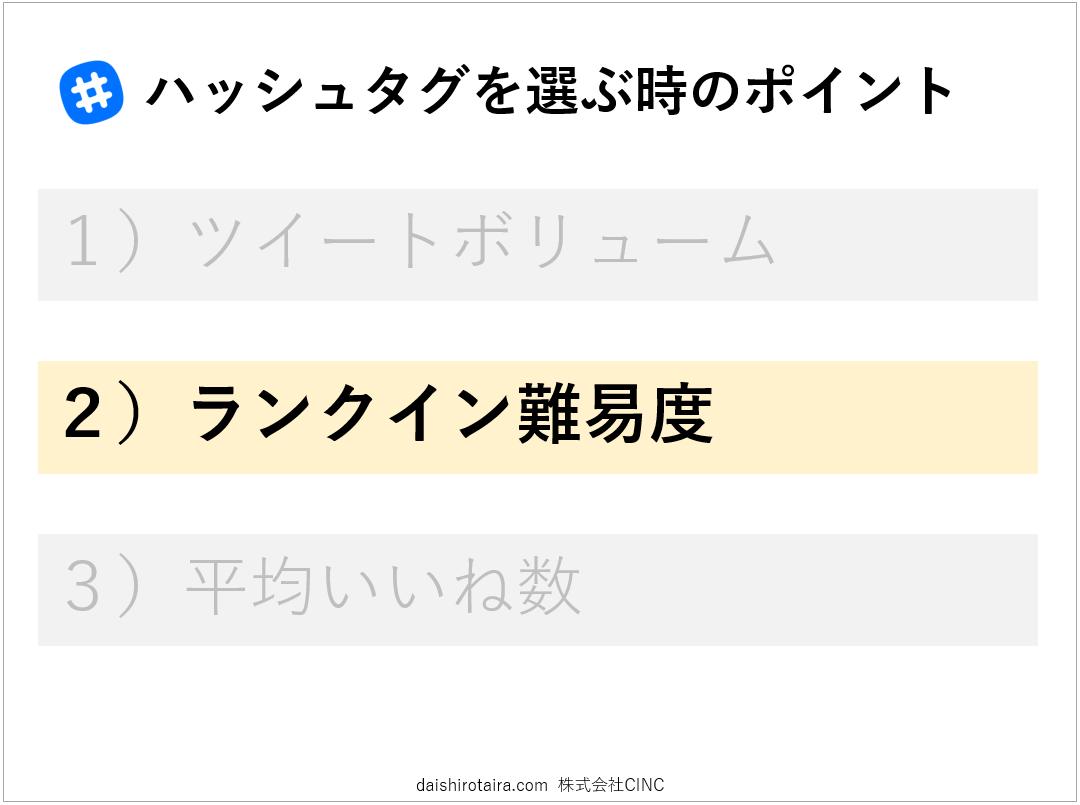 f:id:tairadaishiro:20200316001958p:plain