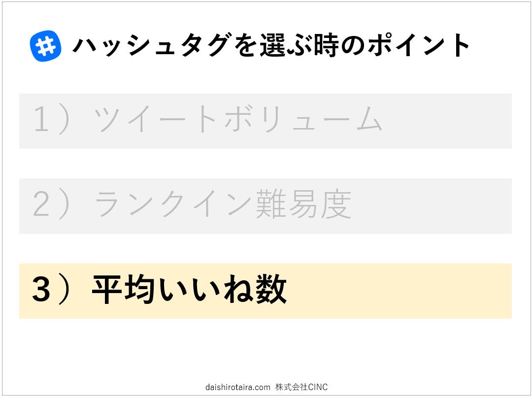f:id:tairadaishiro:20200316104840p:plain