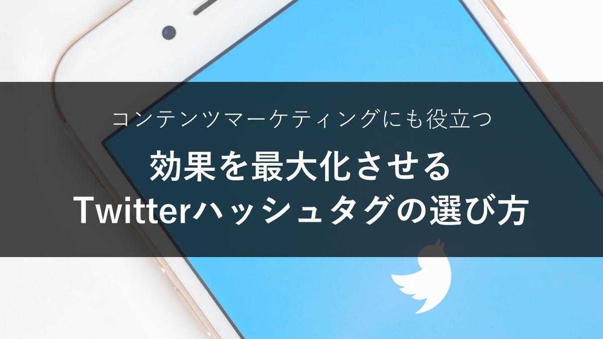 f:id:tairadaishiro:20200316132730p:plain