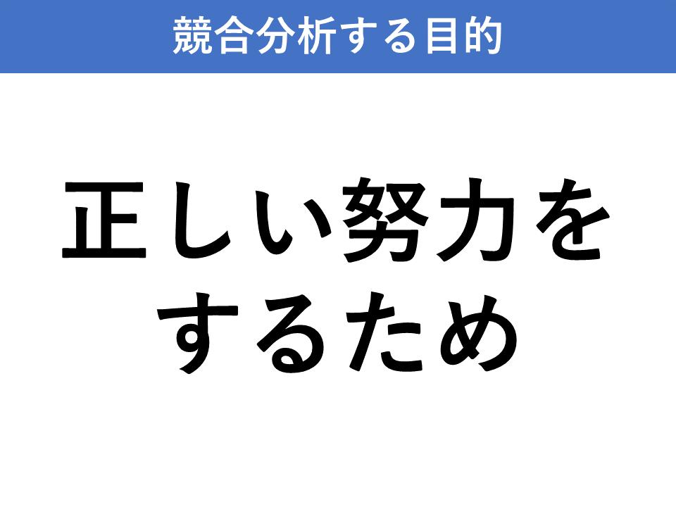 f:id:tairadaishiro:20200402121452p:plain