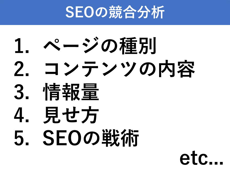 f:id:tairadaishiro:20200402132417p:plain
