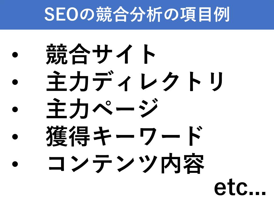 f:id:tairadaishiro:20200402133644p:plain